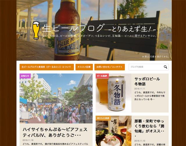main-beer